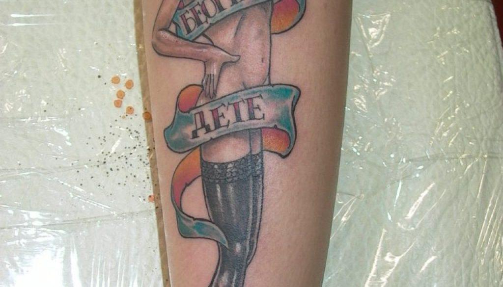 pin up tattoo Tauranga New Zealand